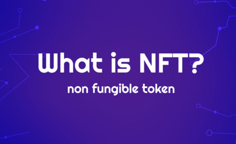 朋友聚会上,当你被Cue聊聊DeFi和NFT时……插图3