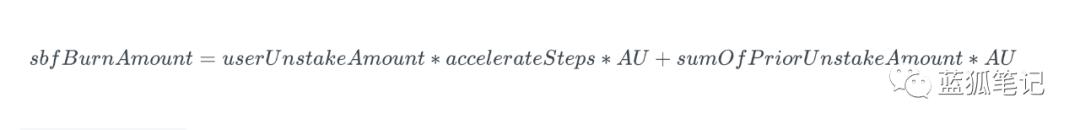 SteakBank:释放质押资产的潜力插图2