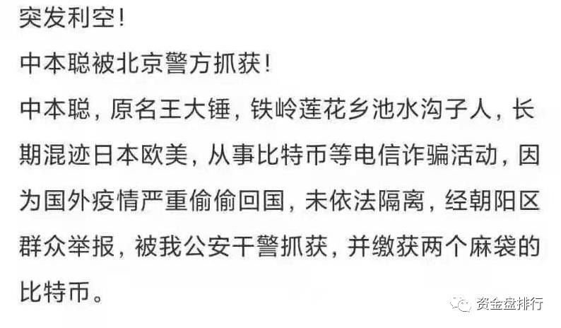 合约交易所面临大清冼,火币将严禁中国新用户玩合约!!!插图1