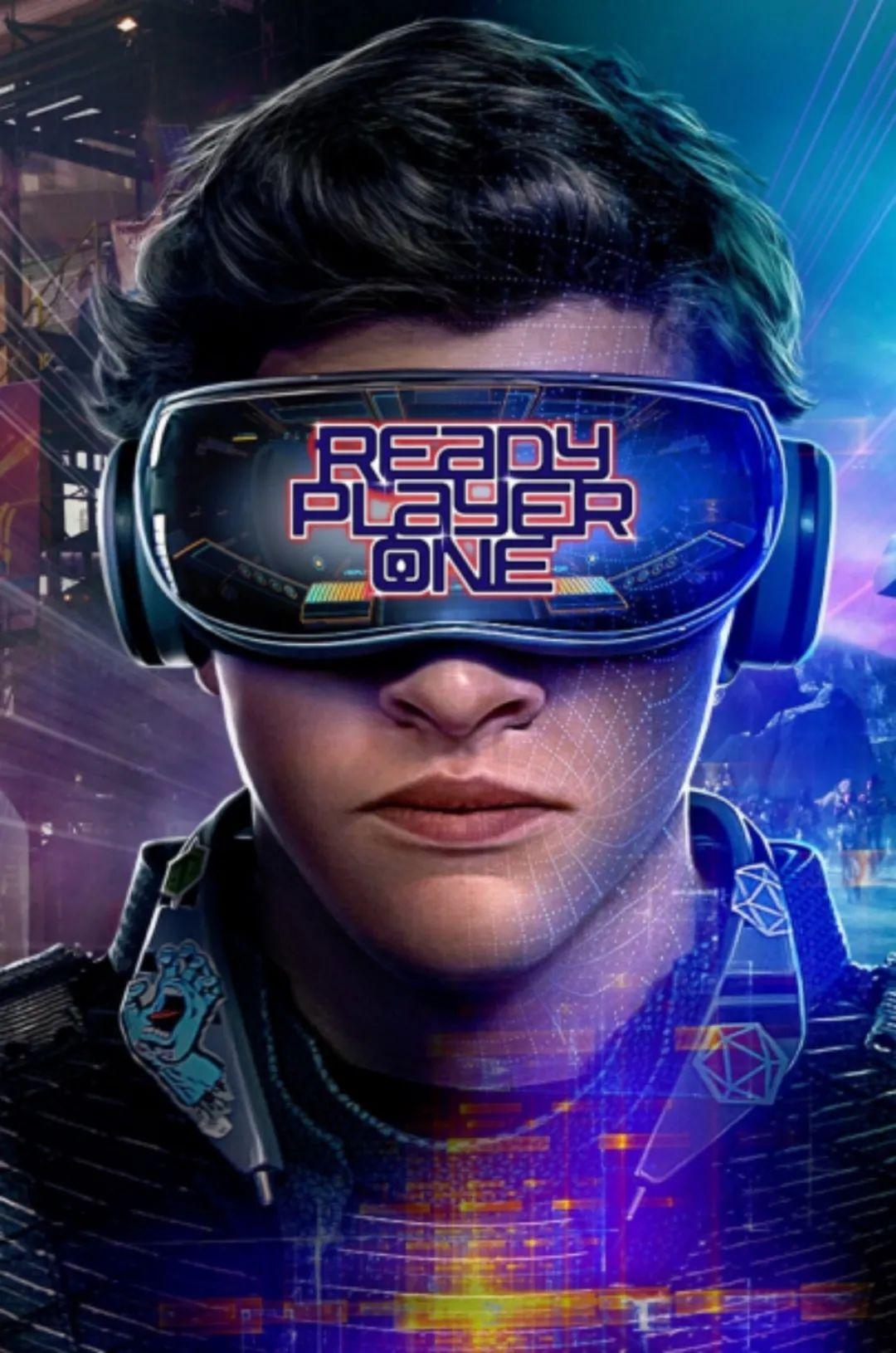 科普 | 源于互联网的元宇宙是什么,未来又将走向哪里?插图2