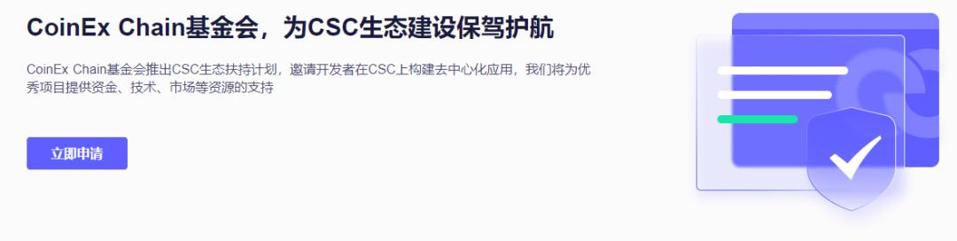 "CSC诞生在即,全面通缩的CET迎来""关键时期""?插图9"