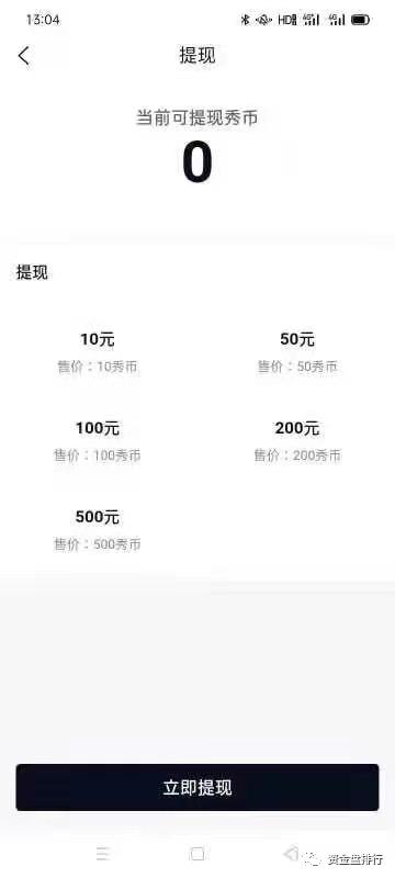 """【曝光】""""慈善币""""新项目刚启动,负责人就卷款跑路了!!!插图6"""
