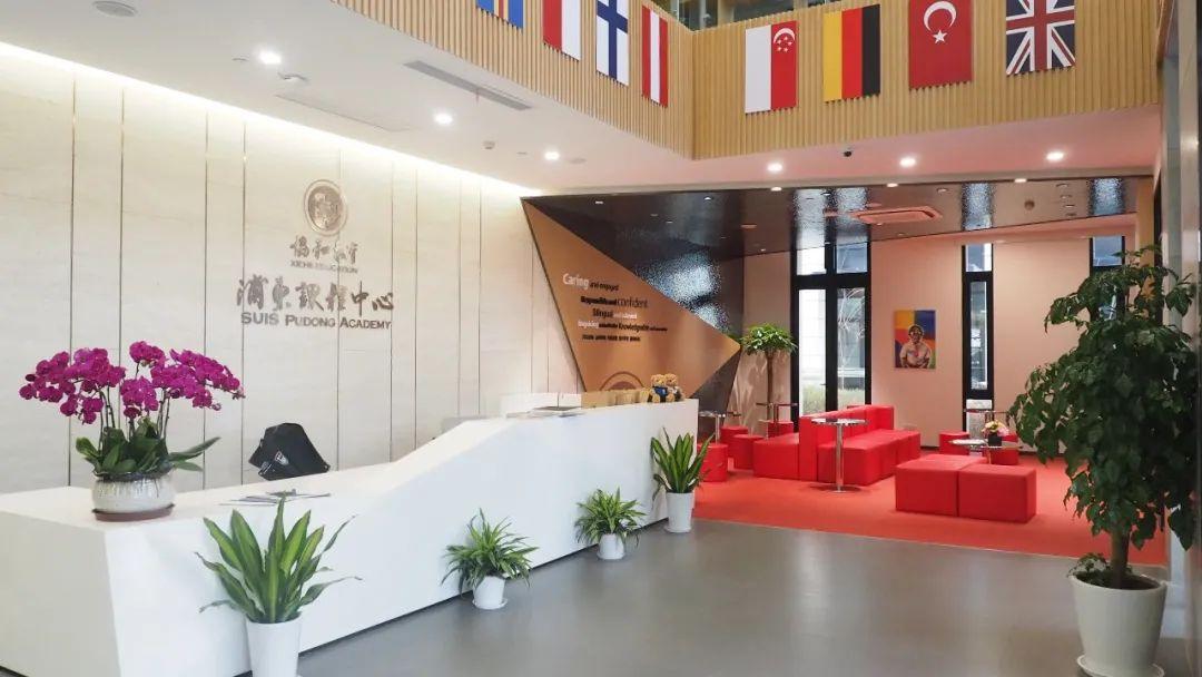 协和浦东(三林校区)2022春季招生启动