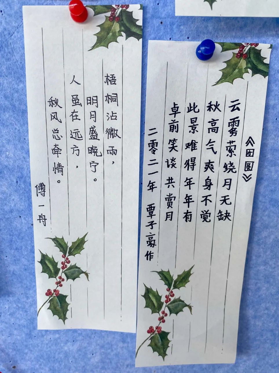 上海民办光华中学庆中秋活动 | 浓情中秋,月满光华