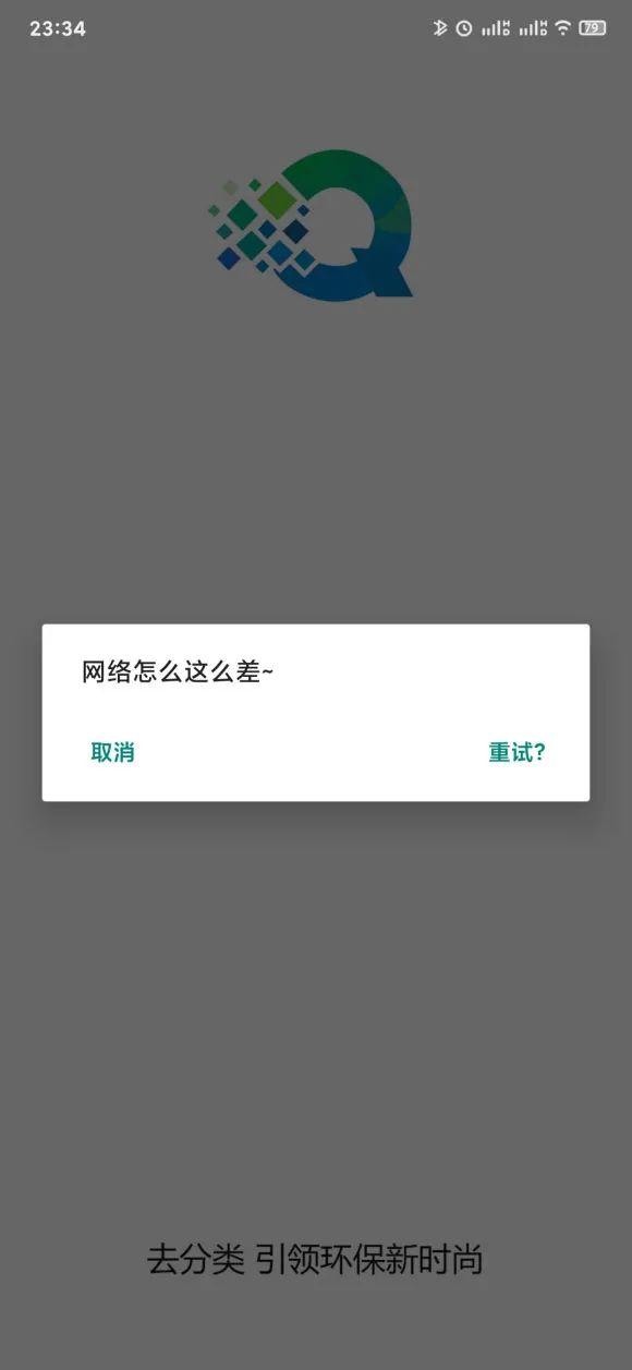 【曝光】趣分类正式关盘,公司高层抓捕归案!!!